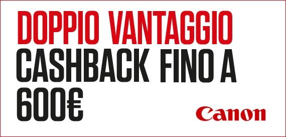 cashback-canon.jpg