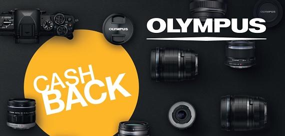 cashback-olympus.jpg